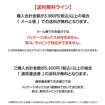 出産祝内祝名入れTシャツ【ベジファベット】10P18Jun16