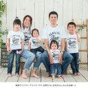 出産祝い 名入れ Tシャツ 名前入りtシャツ  【SURFLIFE 】お誕生祝い プレゼント 内祝い 男の子 女の子 ギフト 名前入りTシャツ 3