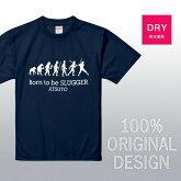 ドライTシャツ【BornDryTshirts】