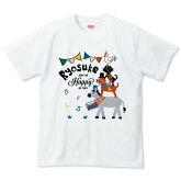 出産祝いに!名入れTシャツ【音楽隊】キッズサイズ(片面プリント前)