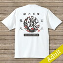 オリジナル名入れTシャツ【蹴球2】