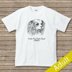 オリジナルDOG 名入れTシャツ【dessin】 キングチャールズスパニエル[GETEE]