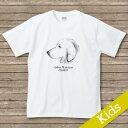 オリジナルDOG名入れTシャツ【dessin】ゴールデンレトリバー