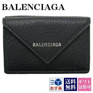 8d60e53e1d24 レザー 三つ折り財布   通販・人気ランキング - 価格.com