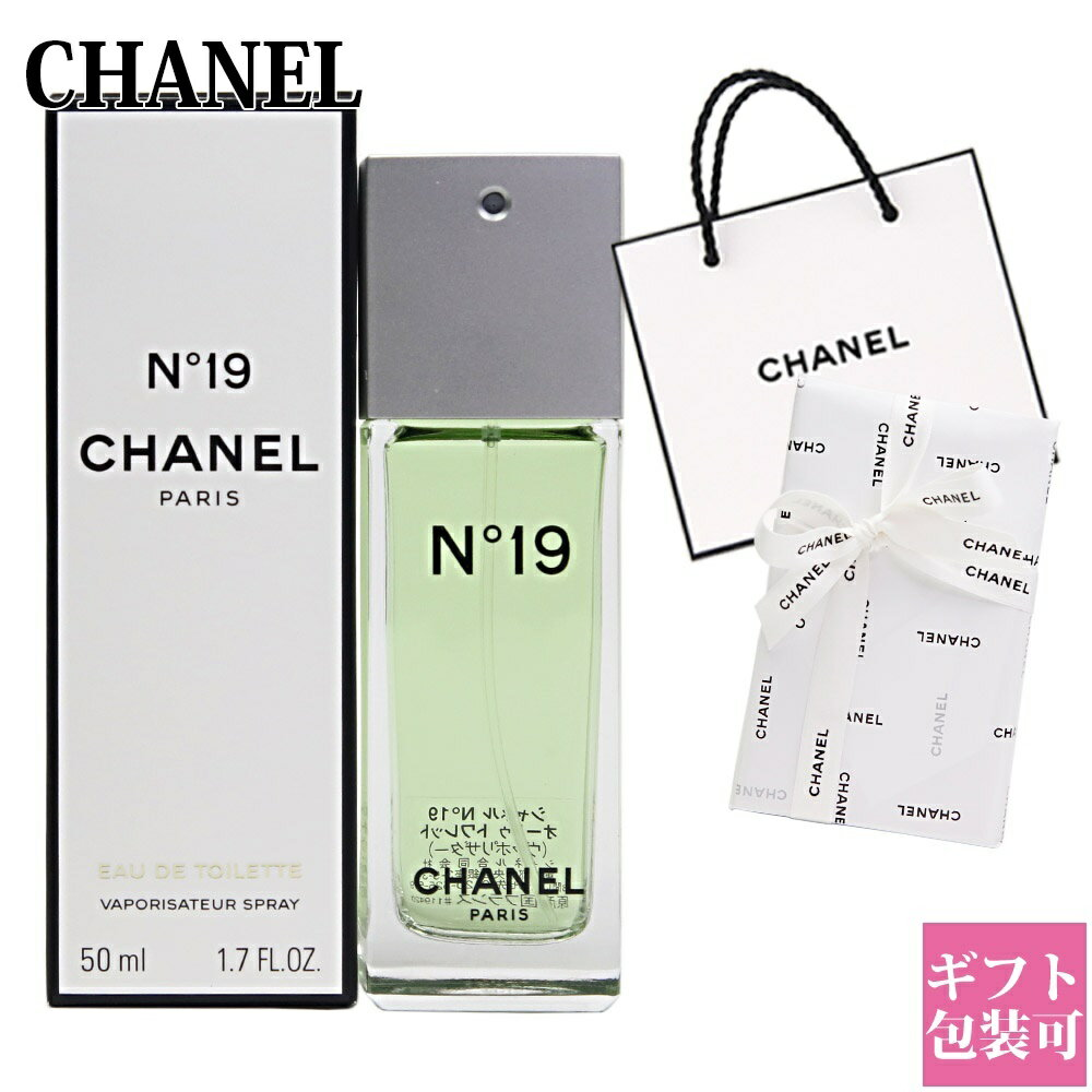 CHANEL n19 OK chanel No.19 EDT 50ml 2020