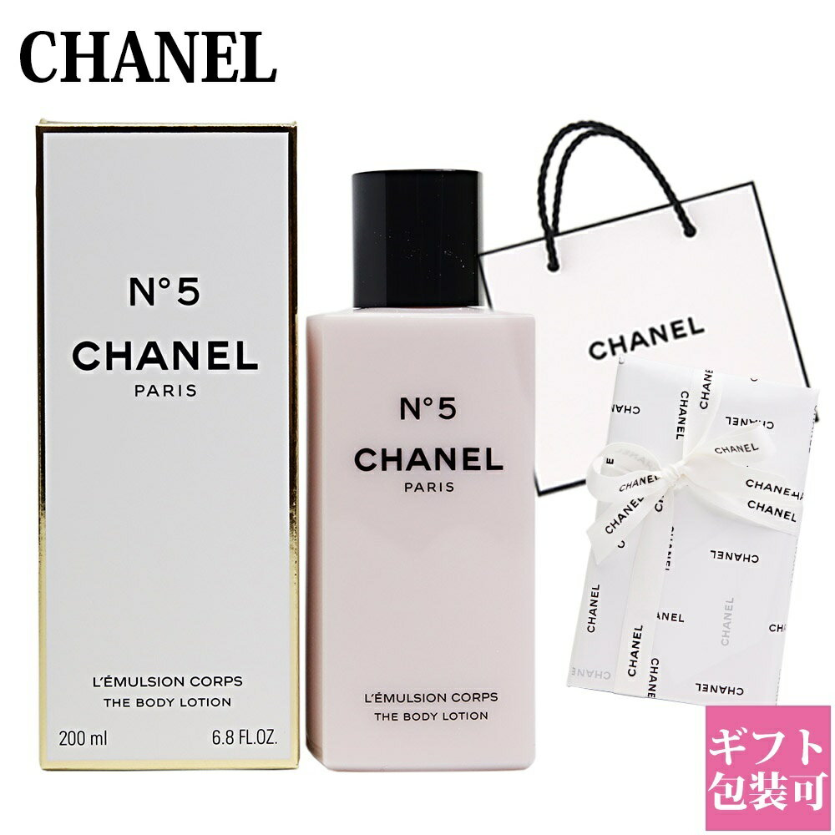 CHANEL 乳液 No5 no,5 200ml CHANEL N5 2021