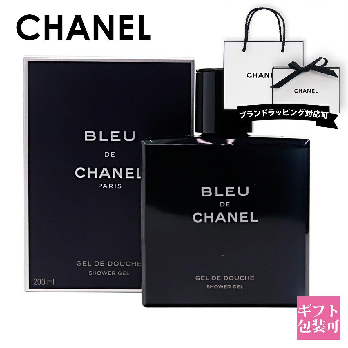 bd9b9d0fdb46 200ml 【 CHANEL ボディ ソープ シャワージェル ブルードゥシャネル メンズ 香水 フレグランス .