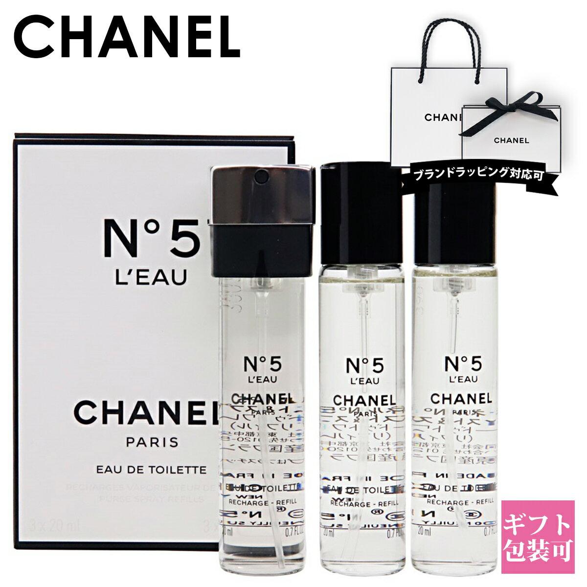 美容・コスメ・香水, 香水・フレグランス  No.5 EDT 20ml 3 CHANEL 2020