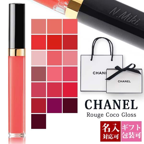 CHANEL lipstick chanel 2020