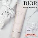 【正規紙袋 無料】 ディオール ハンドクリーム Dior ミ