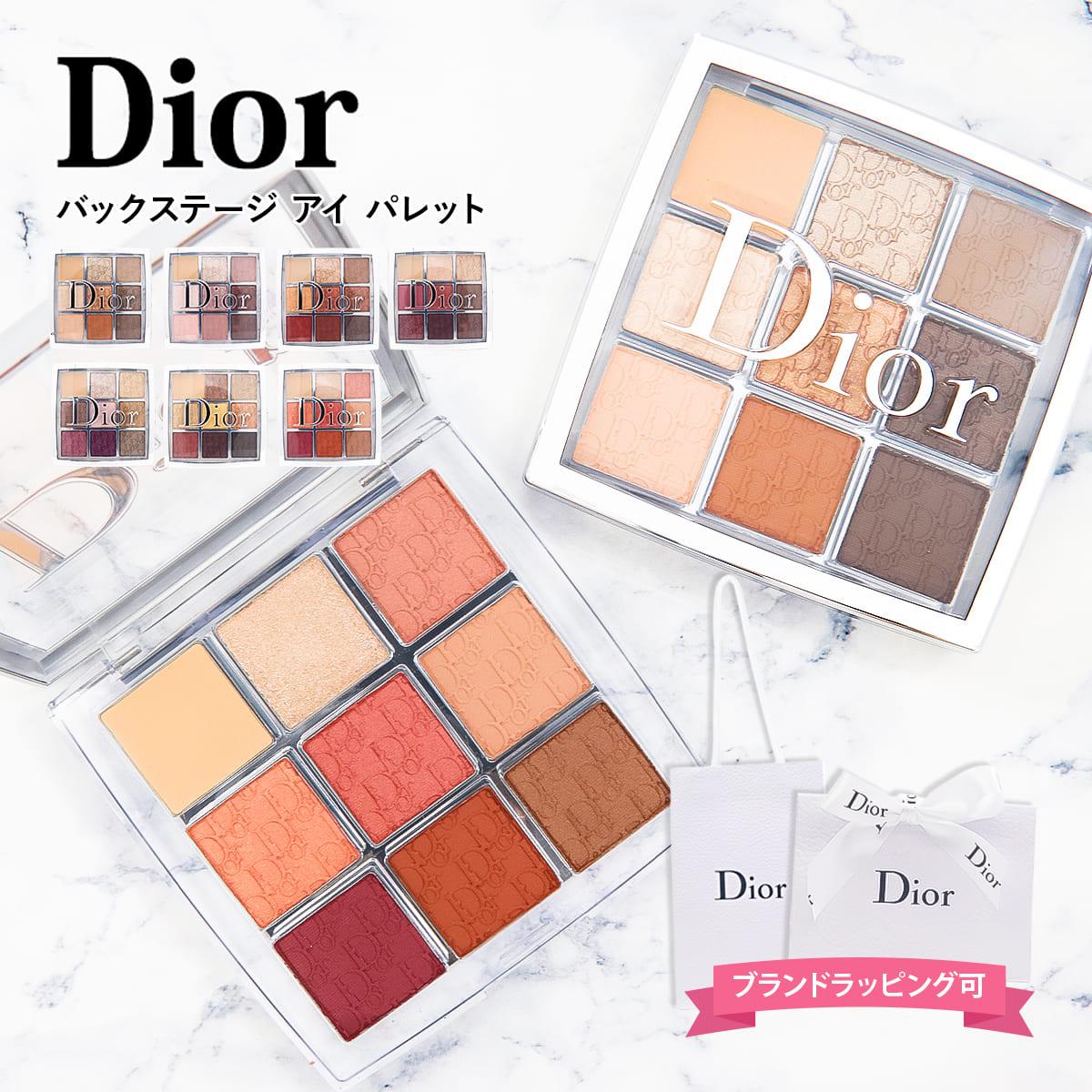 ベースメイク・メイクアップ, アイシャドウ  Dior 2021