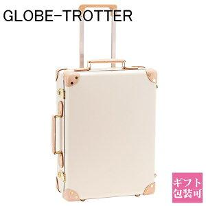 グローブトロッター GLOBE-TROTTER キャリーケース スーツケース バッグ 鞄 かばん 旅行かばん 旅行鞄 SAFARI 18 トロリーケース サファリ アイボリー GTSAFIN18TC IVORY NATURAL 正規品 セール 送料無料 ブ