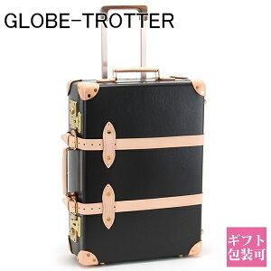 【即納】あす楽対応 グローブトロッター GLOBE-TROTTER キャリーケース スーツケース バッグ 鞄 かばん 旅行かばん 旅行鞄 SAFARI 20 トロリーケース サファリ コロニアルブラウン GTSAFCN20TC COLONIAL B
