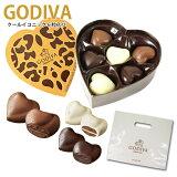 ゴディバ チョコレート ホワイトデー 2020 チョコ GODIVA クールイコニック 6粒 #FG72853 ゴディバ専用袋付き 詰め合わせプレミアムスイーツ 義理チョコ