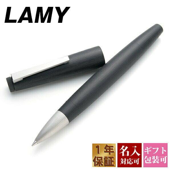 筆記具, ボールペン  LAMY lamy 2000 1
