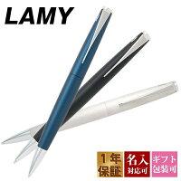 ラミーステュディオLAMYstudio筆記用具ペンボールペン油性ボールペン