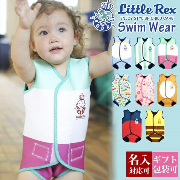 キッズファッション, 水着  littlerex