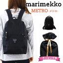 マリメッコ marimekko レディース リュックサック バッグ 鞄 かばん デイパック バックパック おしゃれ か...