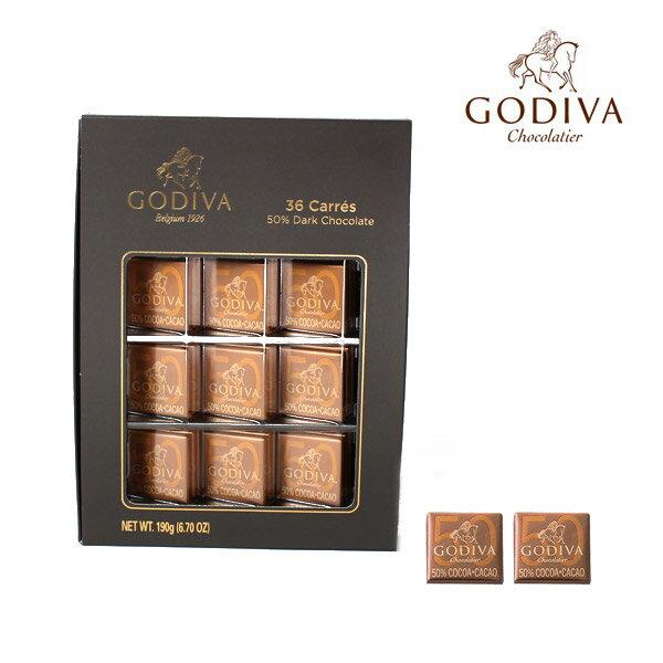 【GODIVA ゴディバ】チョコレート