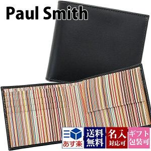 meet f6dd7 3f195 ポール・スミス(Paul Smith) レザー 財布 | 通販・人気 ...
