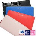【即納】あす楽対応 ポールスミス Paul Smith 財布 長財布 ...