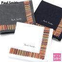 【名入れ】【メール便】ポールスミス ハンカチ メンズ ブランド レディース ハンカチーフ HANK ストライプ 553737 Paul Smith 正規品 新品 新作 2021年 ギフト 誕生日プレゼント まだ間に合う 通販