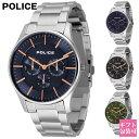 【後払い OK】ポリス 腕時計 時計 ウォッチ クロノグラフ POLICE 【 ポリス腕時計 ポリス...