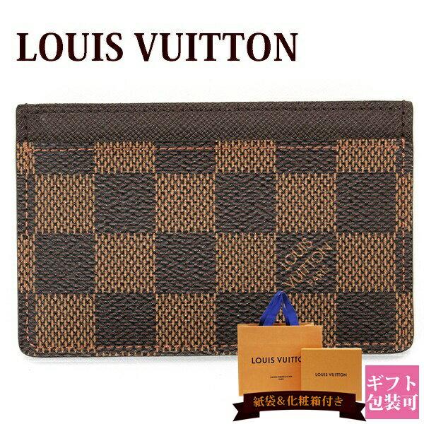 財布・ケース, 名刺入れ  N61722 LOUIS VUITTON 2021