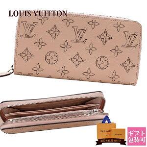 low priced f6423 a00e4 ルイ・ヴィトン(LOUIS VUITTON) マヒナ 財布 - 価格.com