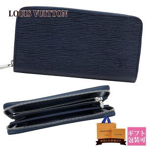 09ac64e3880f ルイヴィトン louisvuitton 新品 財布 長財布 小銭入れあり メンズ レディース ラウンドファスナー エピ ジッピー・ウォレット  アンディゴブルー M61873 正規品.