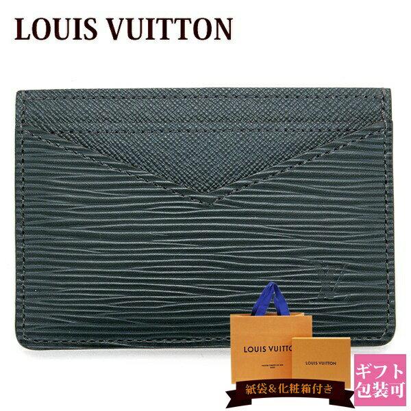 財布・ケース, 名刺入れ  LOUISVUITTON M67210 2020