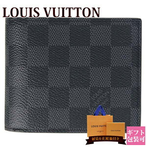 sale retailer 6f705 a853d ルイ・ヴィトン(LOUIS VUITTON) メンズ二つ折り財布 | 通販 ...