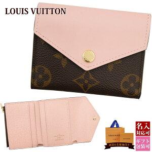 100% authentic 71606 02bd8 ルイ・ヴィトン(LOUIS VUITTON) モノグラム(Monogram) 新品 財布 ...