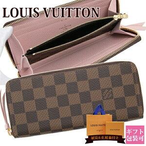 finest selection 8c738 cc144 ルイ・ヴィトン(LOUIS VUITTON) レディース長財布 | 通販・人気 ...
