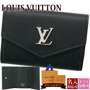 promo code 01a01 da4d4 ルイ・ヴィトン(LOUIS VUITTON) レディース 三つ折り財布 - 価格.com