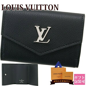 save off 0357b fc774 ルイ・ヴィトン(LOUIS VUITTON) 財布 三つ折り財布 - 価格.com