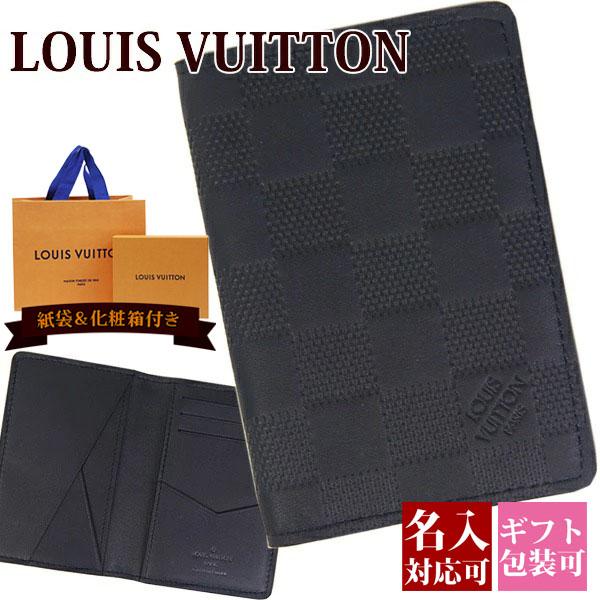 バッグ・小物・ブランド雑貨, その他  N63197 LOUIS VUITTON 2020