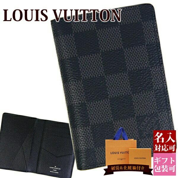 財布・ケース, 定期入れ・パスケース  N63143 LOUIS VUITTON 2021