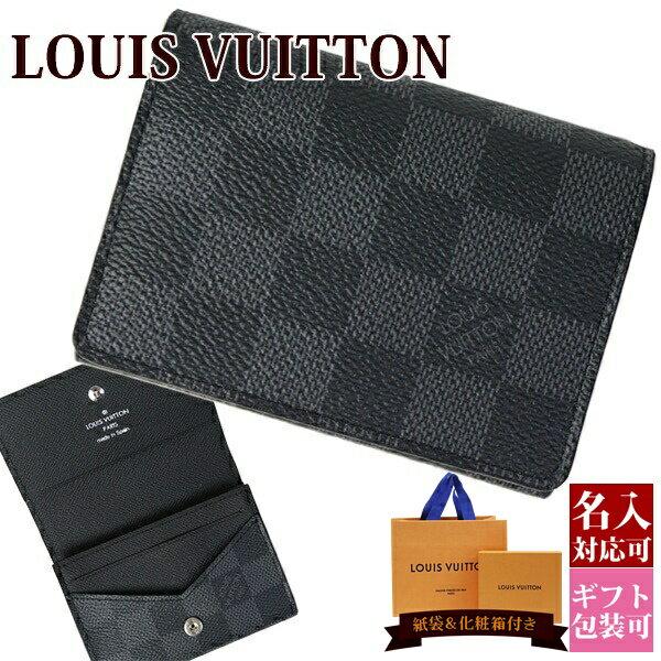 財布・ケース, 名刺入れ  N63338 LOUIS VUITTON 2020
