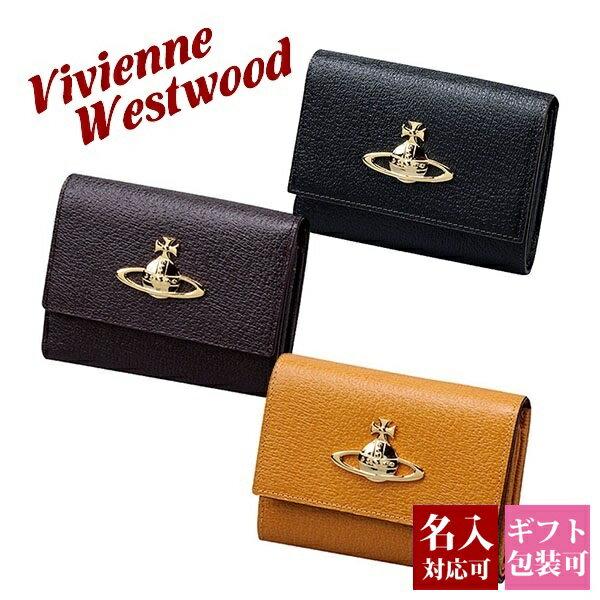 新品 ヴィヴィアンウエストウッド Vivienne Westwood 財布 三つ折り財布 レディース EXECUTIVE LF札入 3318C93 正規品/ボーナス お中元 セール 2017/ブランド品:インポートマルシェ
