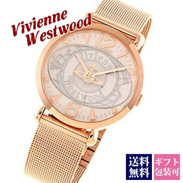 ヴィヴィアンウエストウッド viviennewestwood 時計 腕時計 レディース ワールドオーブ World Orb ピンクゴールド VW7765-B15-F 正規品 セール 送料無料 ブランド 新品 新作 2018年