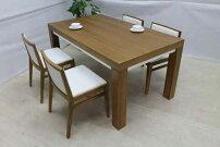 アウトレット家具BaquedeLoopダイニングテーブル&チェア5点セット幅160dtb-ao-mチークマホガニーブラウン茶
