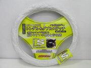 新品未使用SHOCKERショッカーシングル&ダブルステッチハンドルカバーサイズS(ハンドル外径36-37cm)カラー選択可