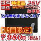 【あす楽】【中古液晶テレビ】サンヨー26V型ハイビジョン液晶テレビLCD-26SX200ブラック2008年製