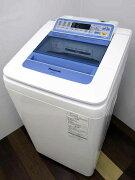 【あす楽】【中古洗濯機】パナソニック全自動洗濯機NA-FA70H27.0kgブルー2015年製中古洗濯機家電ファミリー向けサイズ大型激安価格安いおすすめ