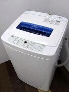 【あす楽】【中古】【洗濯機】ハイアール4.2kgホワイトJW-K42M2019年製【S】中古洗濯機洗濯機家電1人暮らし単身者向け1〜2人用小型激安価格安いおすすめサイズS2点セット