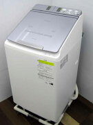 【中古洗濯機】日立ビートウォッシュタテ型洗濯乾燥機BW-DBK100F洗濯10.0kg乾燥5.5kgホワイト系家電ファミリー向けサイズ大型激安価格安いおすすめ乾燥機能付き