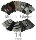 手袋 メンズ ニット シンサレート 防寒 ns-18013-13mix