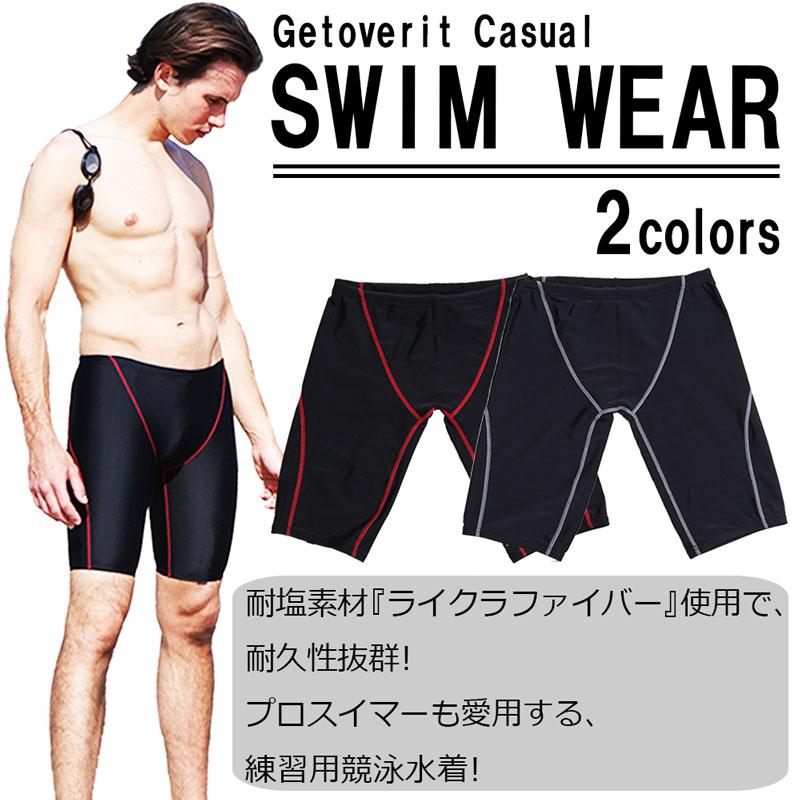 メンズ 競泳水着
