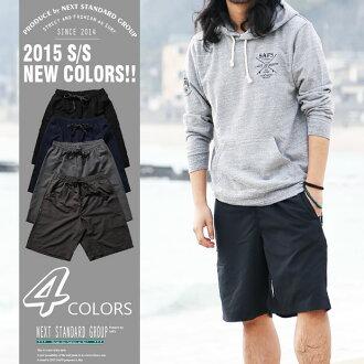 Swimsuit surf pants mens sea pants amphibious amphibious hybrid shorts M-L and LL shorts short quick dry shorts